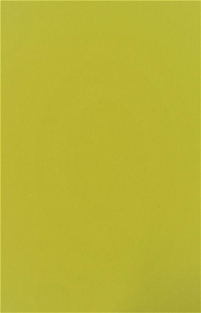 Feuille de mousse jaune 30x20cm 2mm